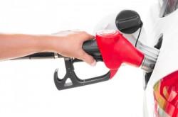 Romania, Bulgaria have least affordable petrol in EU: comparision