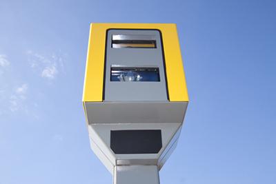 image yellow speed camera