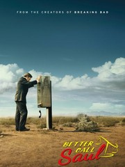 Better Call Saul promo cover